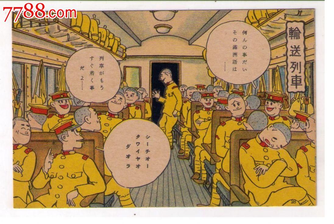 情侣头街名称四个字-全 日本黄漫画名字大全 日本黄漫画名字大全