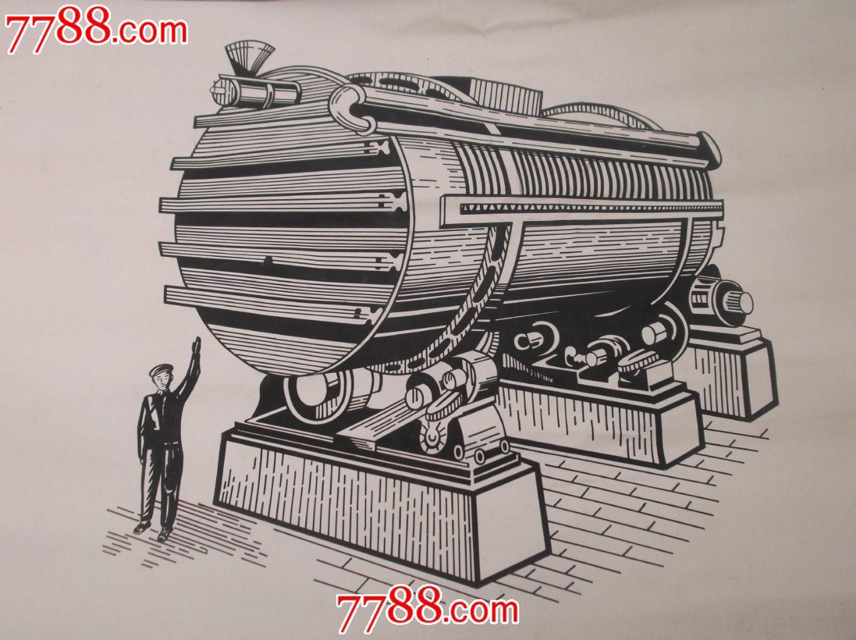 50年代手绘设计图一张(145*117cm)包老包真