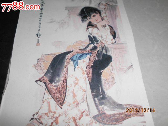 美女人物画(水彩画)