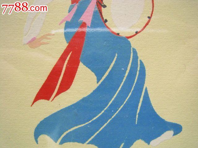 老贺卡:朝鲜族腰鼓舞,新年好(精美漆画手绘)