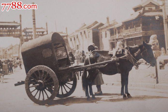 民国北京街道上的马车和赶马人原版老照片