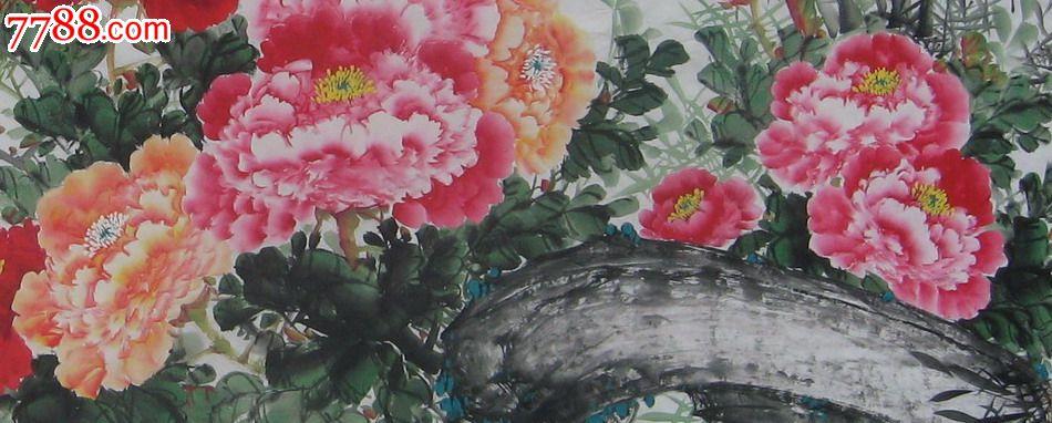 纯手绘牡丹花国画牡丹小八尺花开富贵客厅装饰画