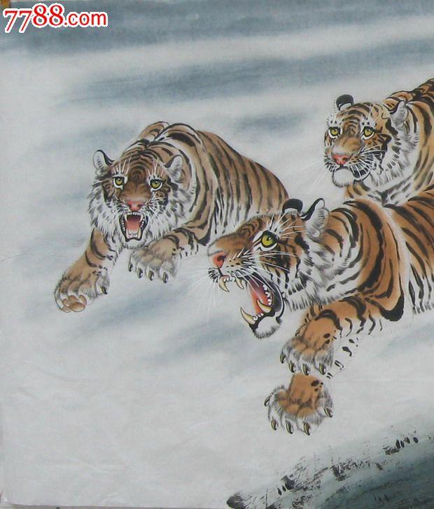 水墨国画小八尺动物画十二生肖虎五虎