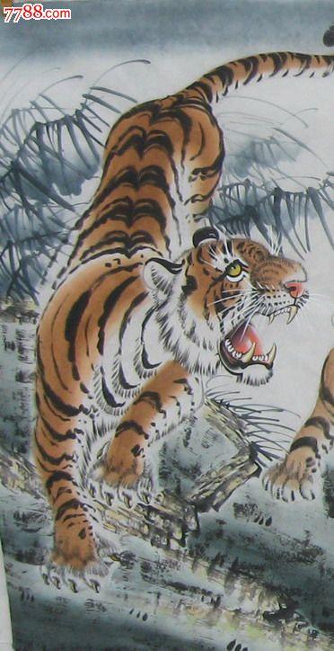 国画手绘水墨老虎画小八尺动物画十二生肖虎五虎