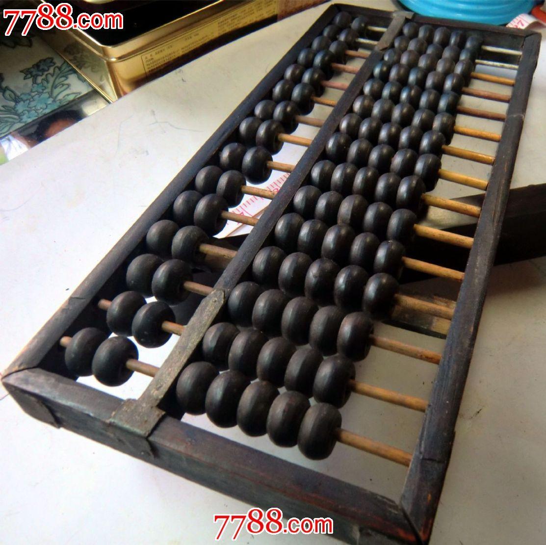老算盘(木质15档)