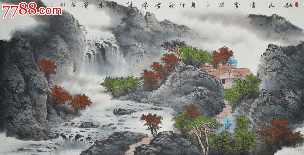 四尺整张水墨山水画作品《秋山云雾》_价格320元_第1张_中国收藏热线图片