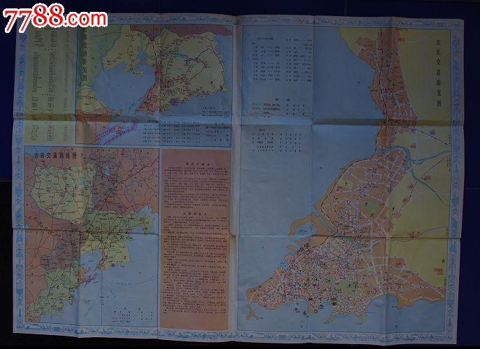 青岛交通游览图