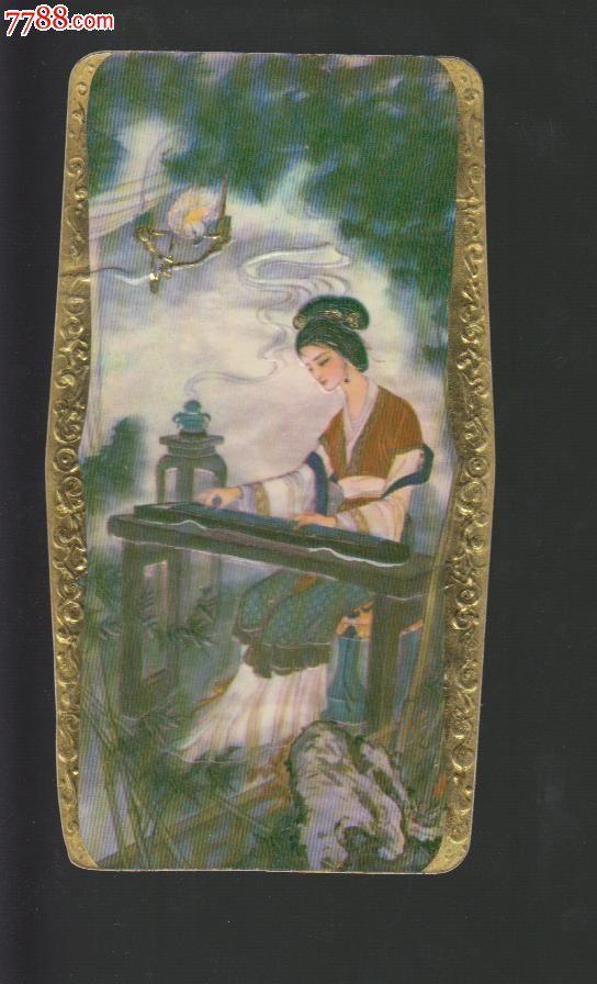 无锡星座大美女,少-价格:10元-se24389230-年的饭店美女图片