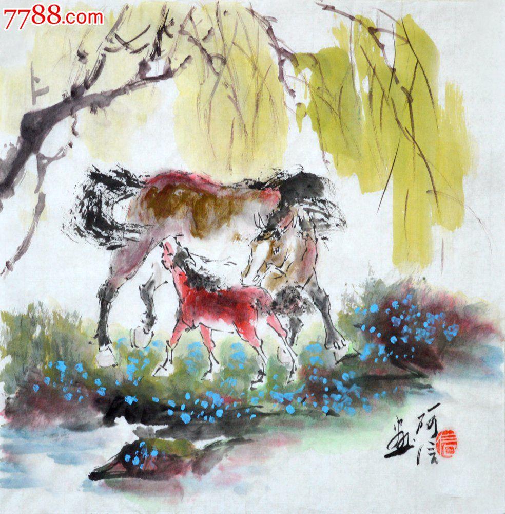小品国画动物画骏马ss0438