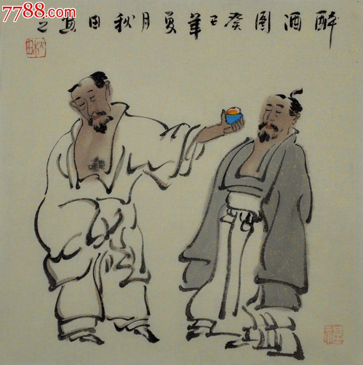 小品人物画《醉酒图》_人物国画原作_涵墨斋【中国
