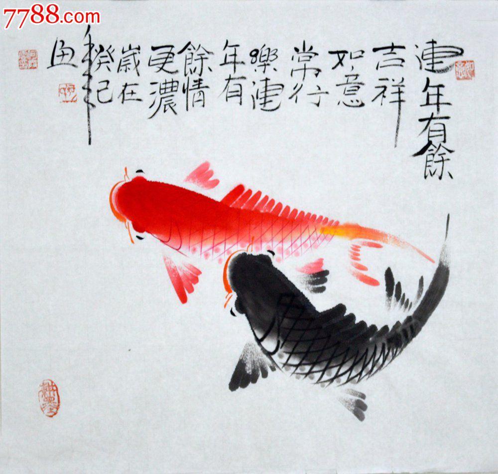 hn1465 品种: 花鸟国画原作-花鸟国画原作 属性: 虫鱼画原画,,水墨