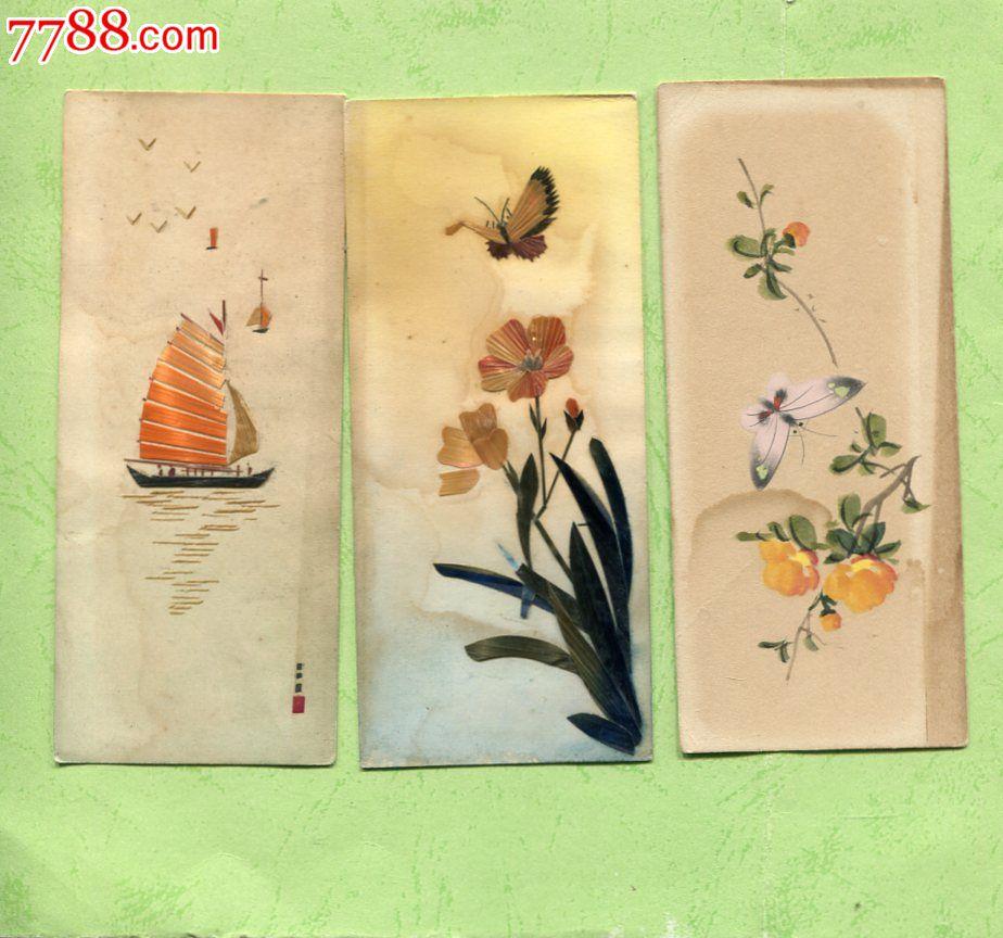 手工绘画制作的书签3枚